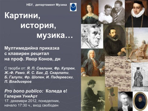 Pictures, history, music - a multimedia performance by Yavor Konov