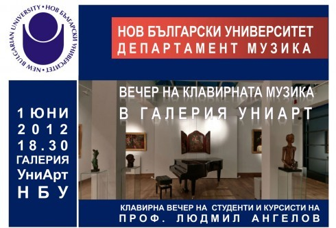 Concert by students of Prof. Ludmil Angelov
